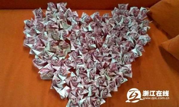 20140221_63580_money_flowers