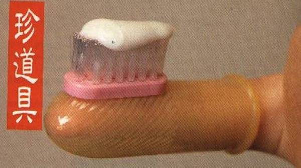 1390848044_-_0001_The-toothbrush-finger-600x335
