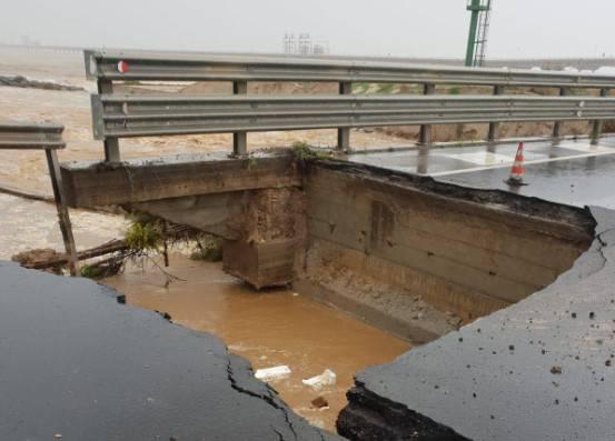 Ponte Sardegna