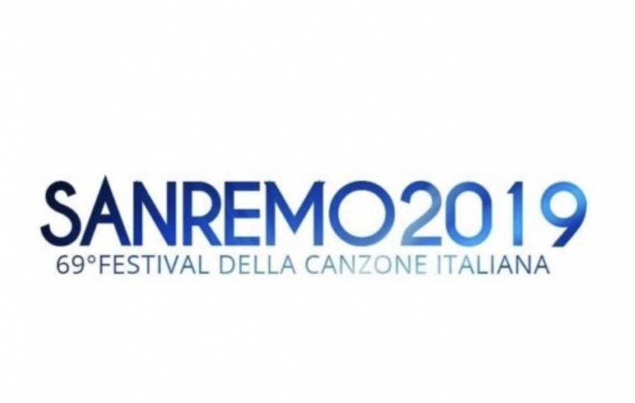 Il regolamento del Festival di Sanremo 2019