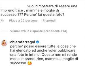 Chiara Ferragni in intimo