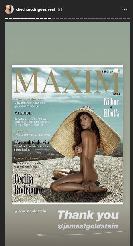 Cecilia Rodriguez copertina
