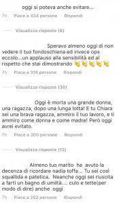 Chiara Ferragni Lato B