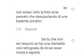 DAmiano Er Faina commenti