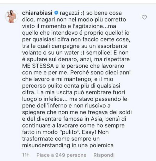 Chiara biasi replica Instagram