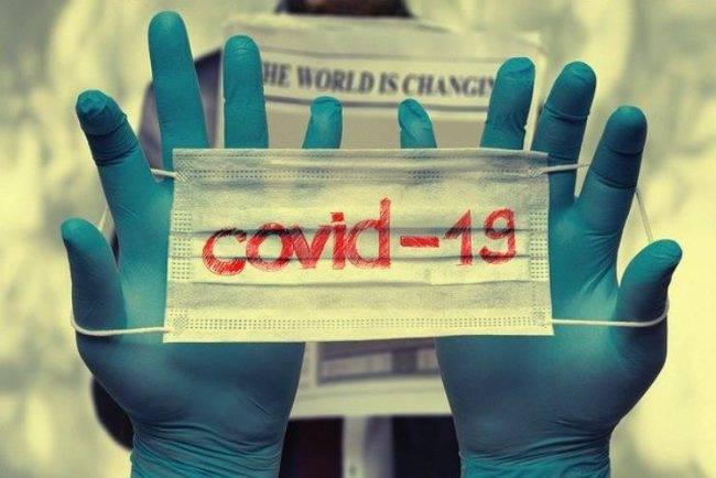 Coronavirus OMS Sud America