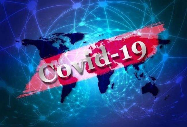 Coronavirus Comitato
