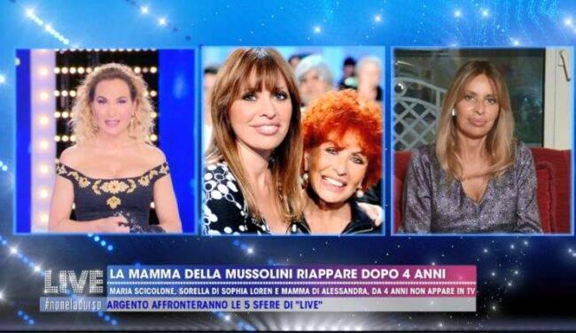 Sophia Loren sorella