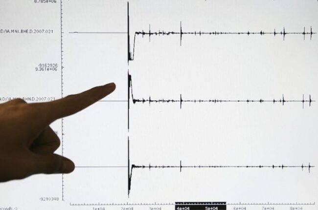 forte scossa di terremoto