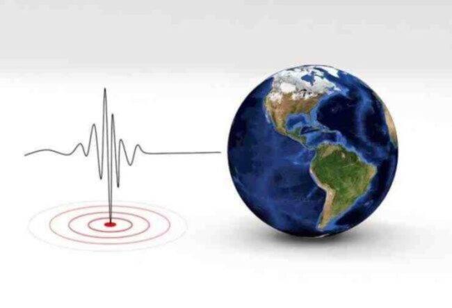 Scossa di Terremoto alba