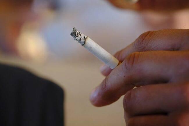vietato fumare