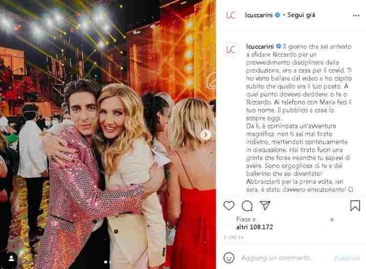 Amici Lorella Cuccarini rivelazione