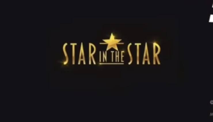 come funziona star in the star